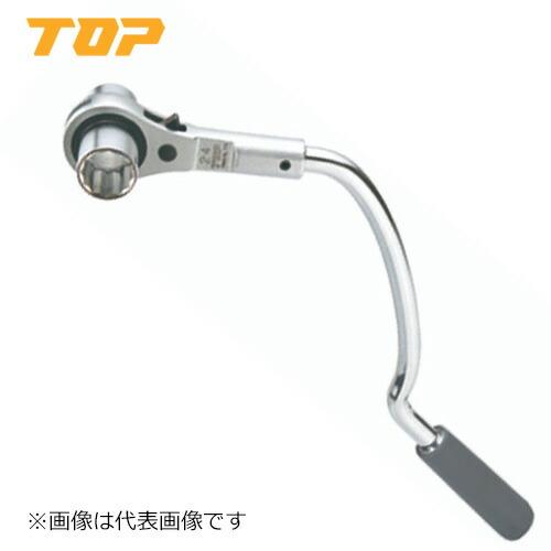 TOP/トップ工業 RM-30LYN 弓形本管レンチ 30mm