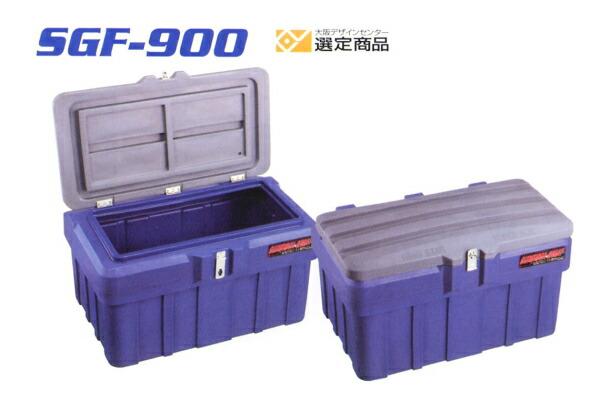リングスター SGF-900 スーパーボックスグレート フラットタイプ