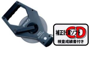ヤマヨ 50m シルバーセブン 特級品 VR50K