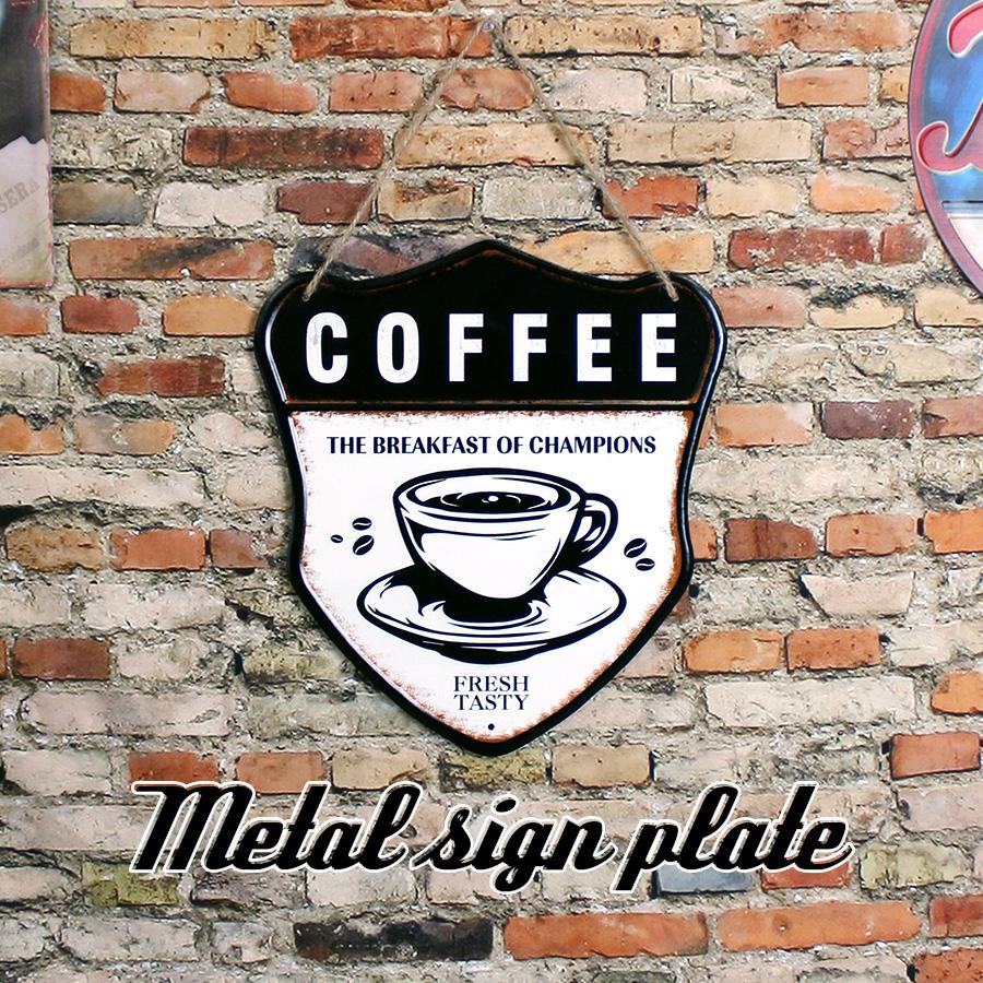 サインプレート 注目ブランド アメリカン コーヒー COFFEE メタル 車庫 看板 出荷 レトロ ヴィンテージ アメリカン雑貨 ダイナー
