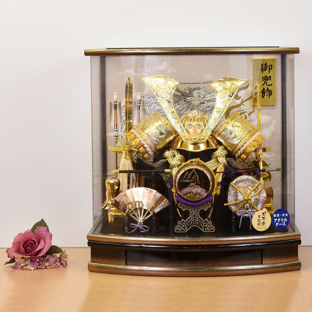 五月人形 送料無料 正規品 コンパクト 久月取扱 ケース アウトレットセール 特集 収納飾り2020 新作 ケース飾り 兜飾り 2020 かぶと おしゃれ 5月人形 ゴールド 金色 205-745 剣光 アクリルケース