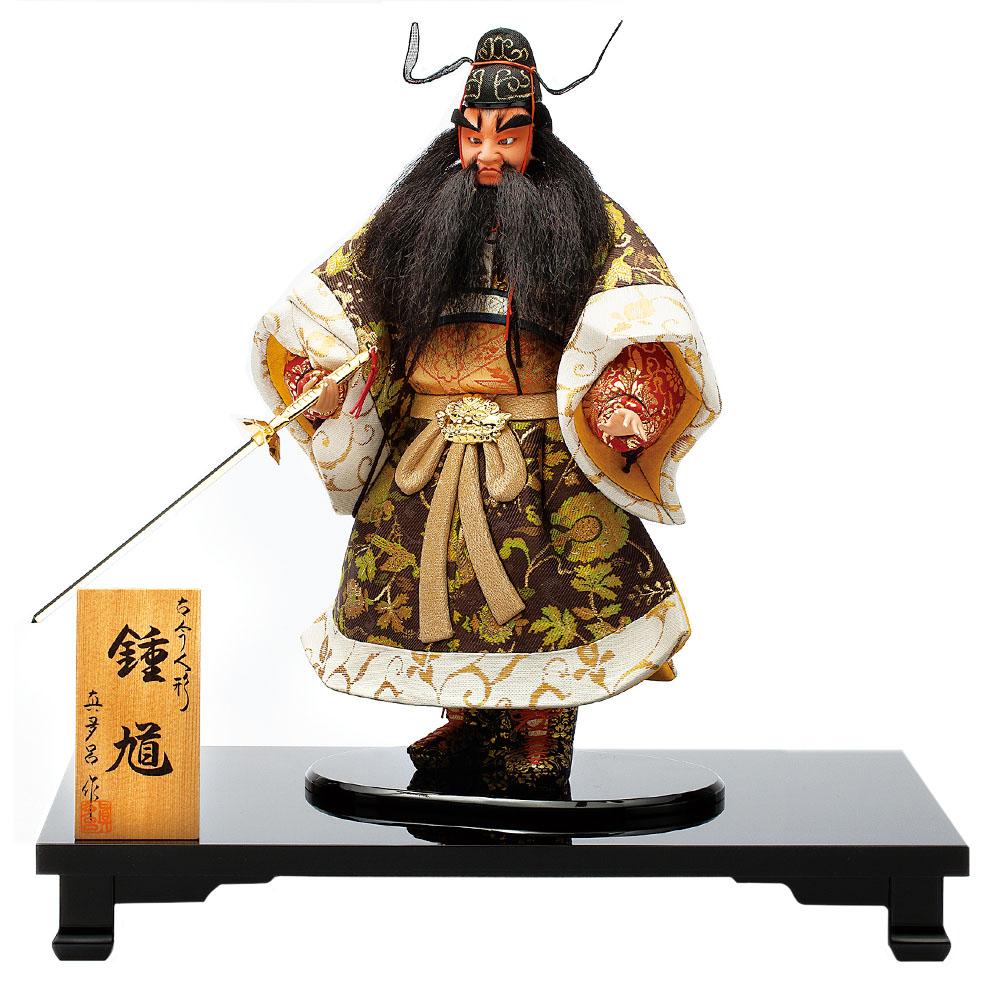 五月人形 真多呂人形の初節句飾り トレンド 真多呂人形作 出荷 木目込み 鍾馗 鐘馗飾り 3502