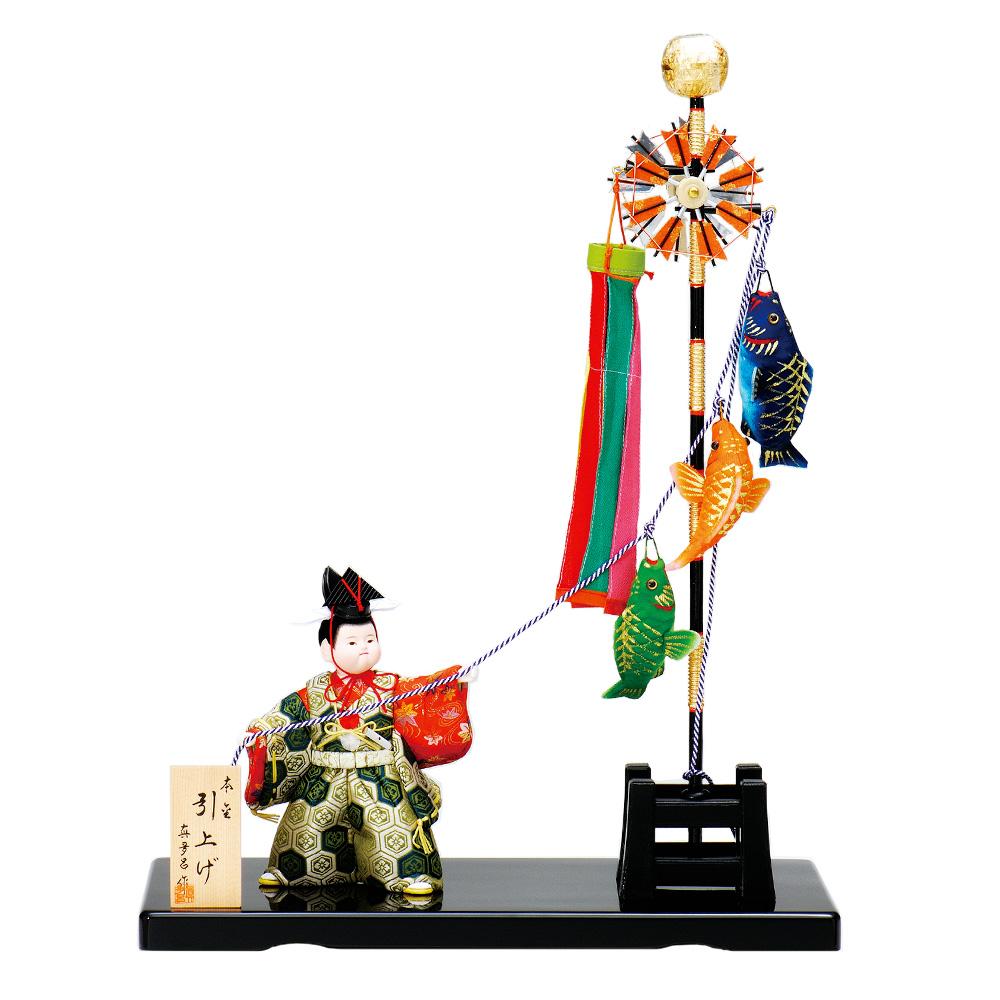 新品未使用 五月人形 真多呂人形の初節句飾り 真多呂人形作 木目込み 子供大将 日本全国 送料無料 3517 大将飾り 本金作引上げ鯉のぼり付き