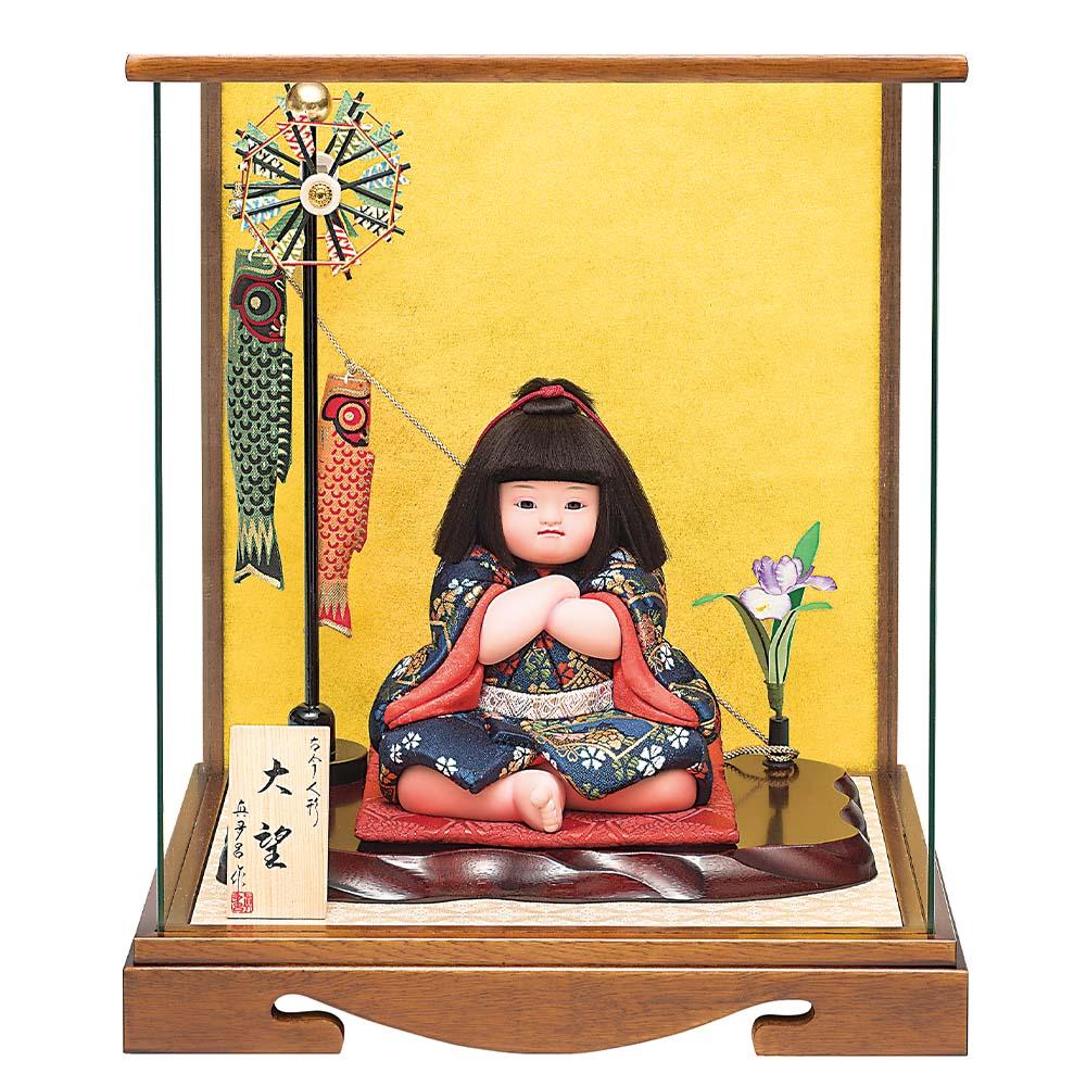 五月人形 真多呂人形の初節句飾り 真多呂人形作 木目込み 大将飾り 鯉のぼり付き 大望ケース付 期間限定の激安セール 子供大将 ケース飾り 低廉 3555