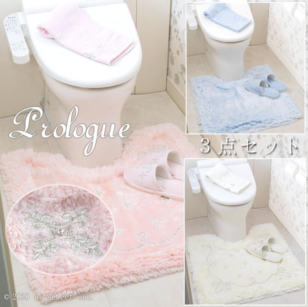 カバー トイレ