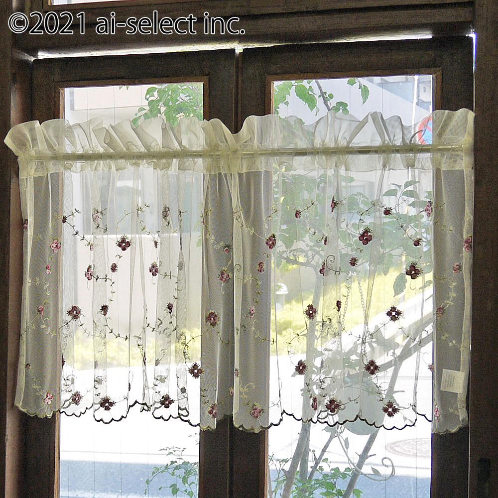 どんな空間にも 飽きない可愛さ 綺麗カフェカーテン 永遠の人気 カフェカーテン クラシック 買い物 上質チュール 縦約45cm赤い小花刺繍 フェミニンな空間 小窓用 ブランド品
