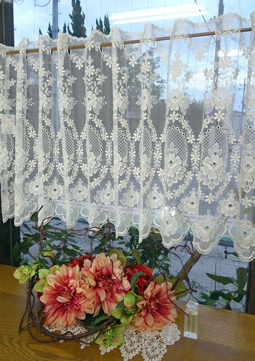 ドイツ製 ナチュラルカラー★『カフェカーテン』セミロング 縦60cm川島織物セルコンP06Dec14