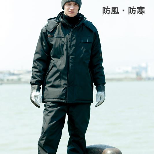 防寒 コート AZ-8560本格防風 アイトス