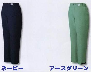 防寒  パンツ【自重堂】 48411
