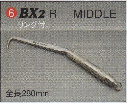 送料無料【三貴BXハッカー】BX2Rハッカー ミドル リング付 工具