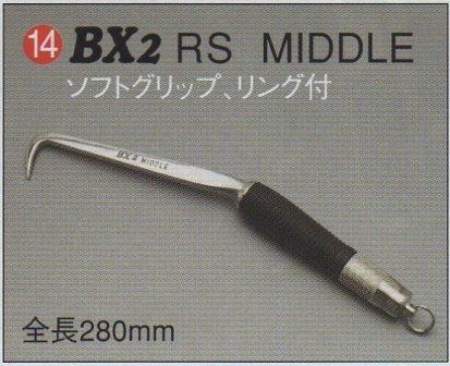 送料無料 三貴BX2RSハッカー ミドル ソフトグリップ、リング付 作業服・作業着・工具