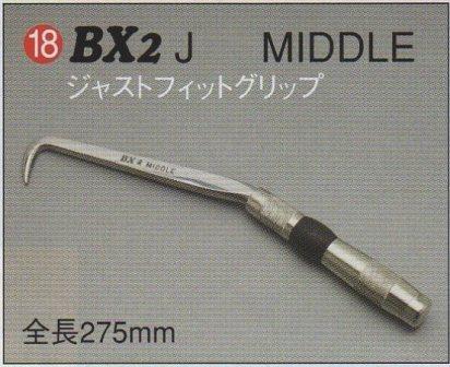 【送料無料】三貴BX2Jハッカー ミドル 作業服・作業着・工具 ジャストフィットグリップ