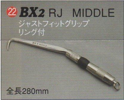 送料無料 三貴BXハッカーBX2RJハッカー ミドル ジャストフィットグリップリング付 工具