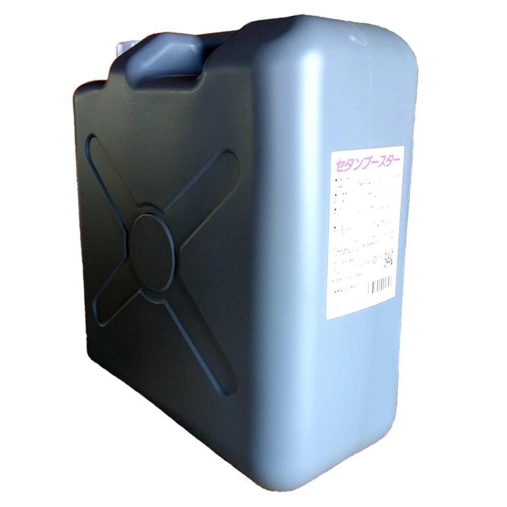 セタンブースター 18L(セタン価向上剤・ディーゼル燃料添加剤)