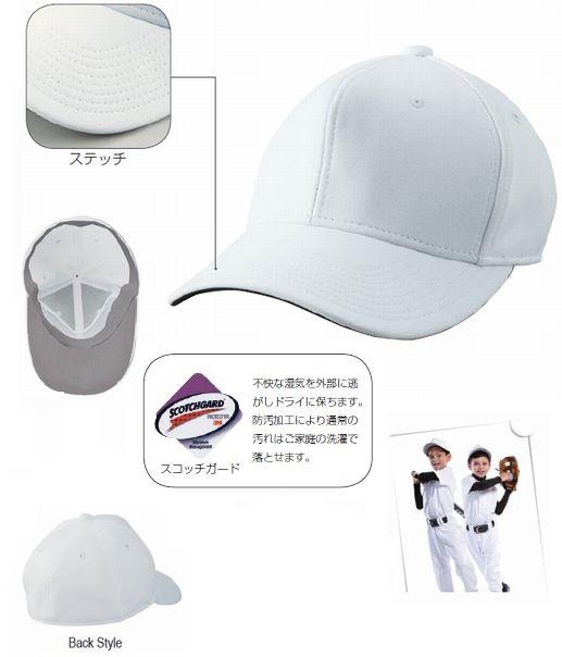 送料無料 感謝価格 wundou ウンドウ 81 ソフトボールキャップ p-81 内祝い 野球