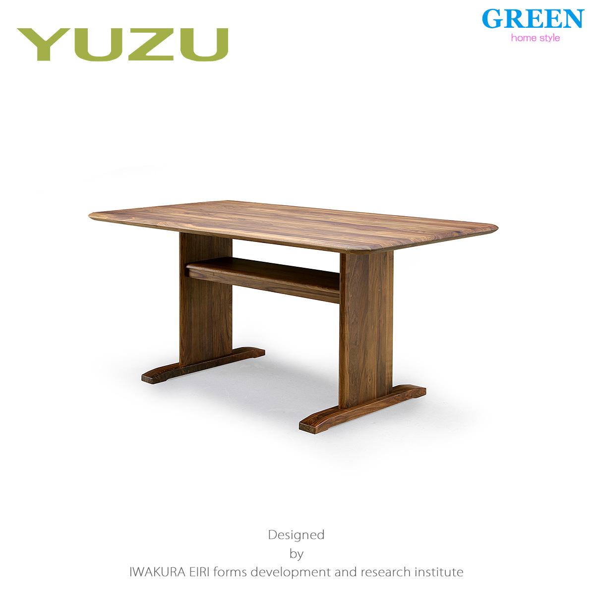 37%OFF GREEN home style YUZU SOFA LD TABLE (グリーン ホームスタイル ユズ リビングダイニング テーブル) ダイニングテーブル Designed by IWAKURA EIRI 岩倉 榮利 イワクラ エイリ (ウォールナット材)【同梱不可】