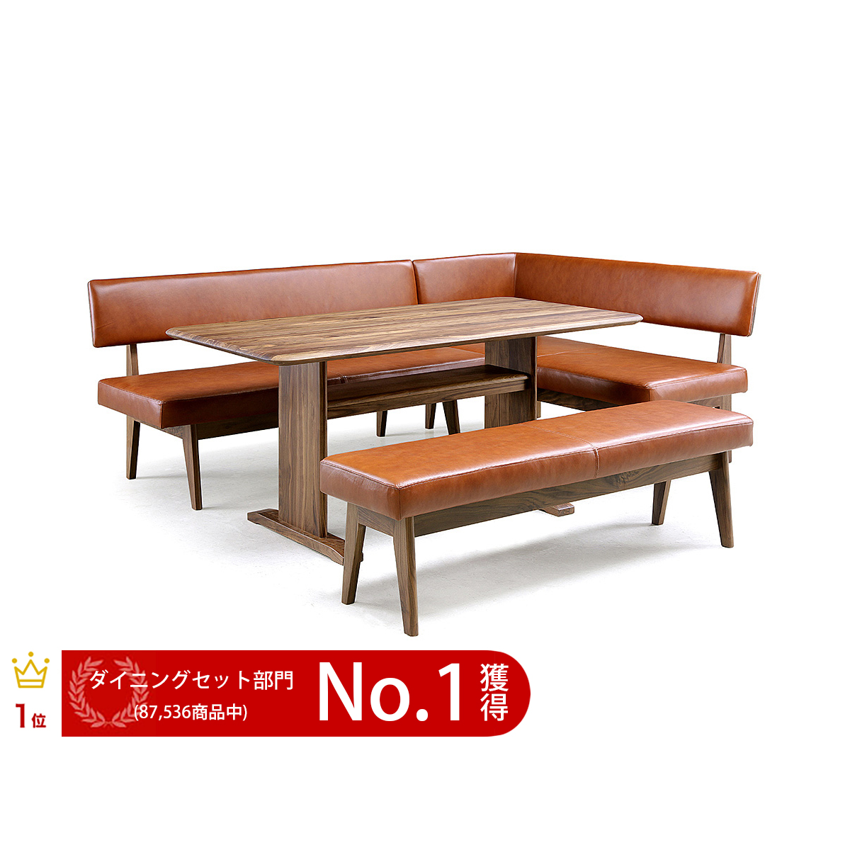 34%OFF [4点セット] GREEN home style YUZU SOFA LD TABLE + LD CHAIR A + LD CHAIR B[R] + LD BENCH (グリーン ユズ リビングダイニング テーブル チェアA チェアB[右] ベンチ) 岩倉 榮利 (ウォールナット材)【同梱不可】