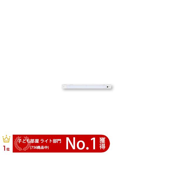 浜本工芸 学習机 No.90 デスク専用デスクライト [品番:ZM-015W]【店頭受取対応商品】