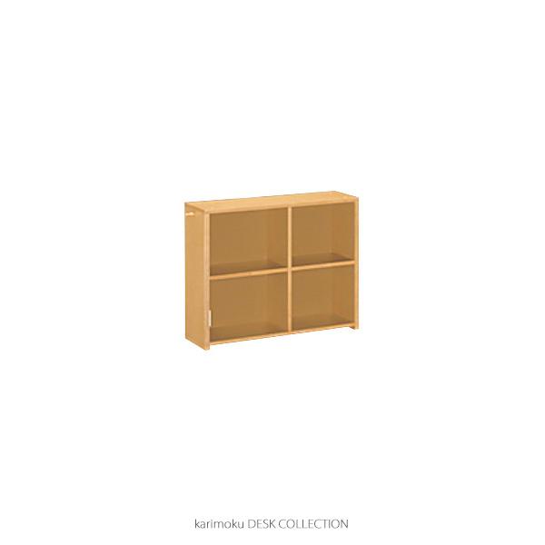 カリモク 書棚 QS3085 [横置きタイプ]【全国送料無料】【同梱不可】【店頭受取対応商品】