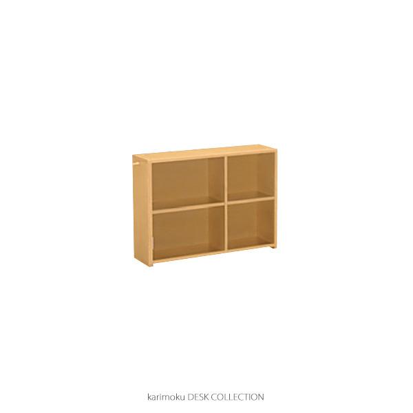 カリモク 書棚 QS3585 [横置きタイプ]【全国送料無料】【同梱不可】【店頭受取対応商品】