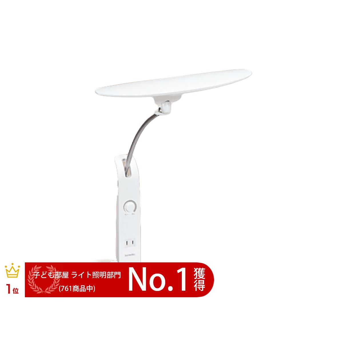 カリモク デスクライト LED KS0156SH LEDスタンドライト[クランプ式] (ホワイト色)【全国送料無料】【同梱不可】【店頭受取対応商品】