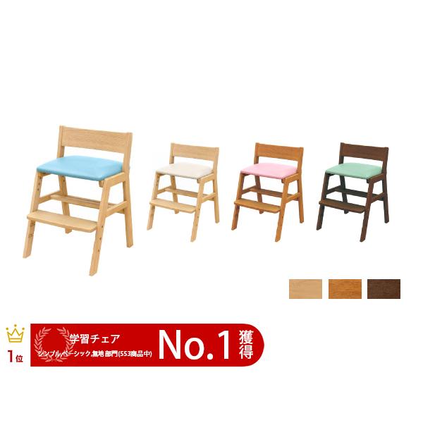 浜本工芸 DSC-9004 木製チェア (木部:ナチュラルオーク色)【店頭受取対応商品】