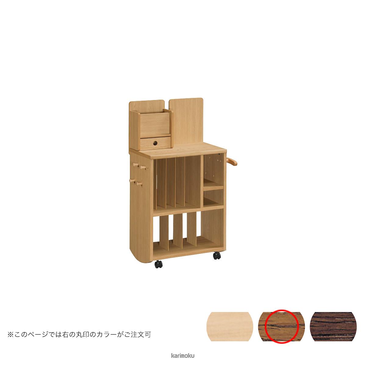 カリモク 学習机 SW0209 マルチラック (モルトブラウン色)【全国送料無料】【同梱不可】【店頭受取対応商品】