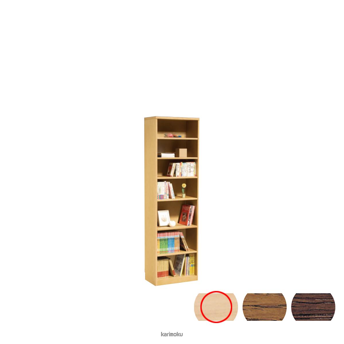 カリモク 書棚 HU2405 [背板付き書棚] (ピュアオーク色)【全国送料無料】【同梱不可】【店頭受取対応商品】
