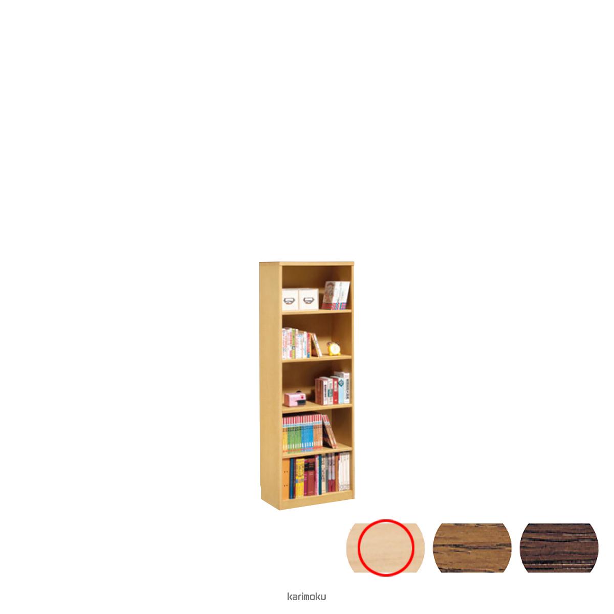 カリモク 書棚 HU2415 [背板付き書棚] (ピュアオーク色)【全国送料無料】【同梱不可】【店頭受取対応商品】