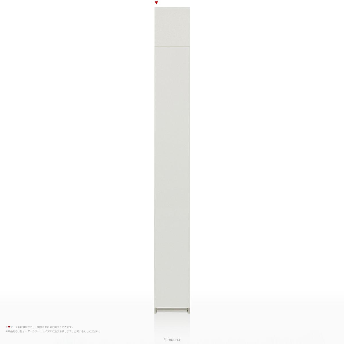パモウナ WGシリーズ WG-S300 上棚付きスリムストッカー [開き扉] (幅30cm, 奥行き45cm, 上棚左開き, パールホワイト)【送料無料 ※対象地域(本州,九州,四国)】【同梱不可】【店頭受取対応商品】