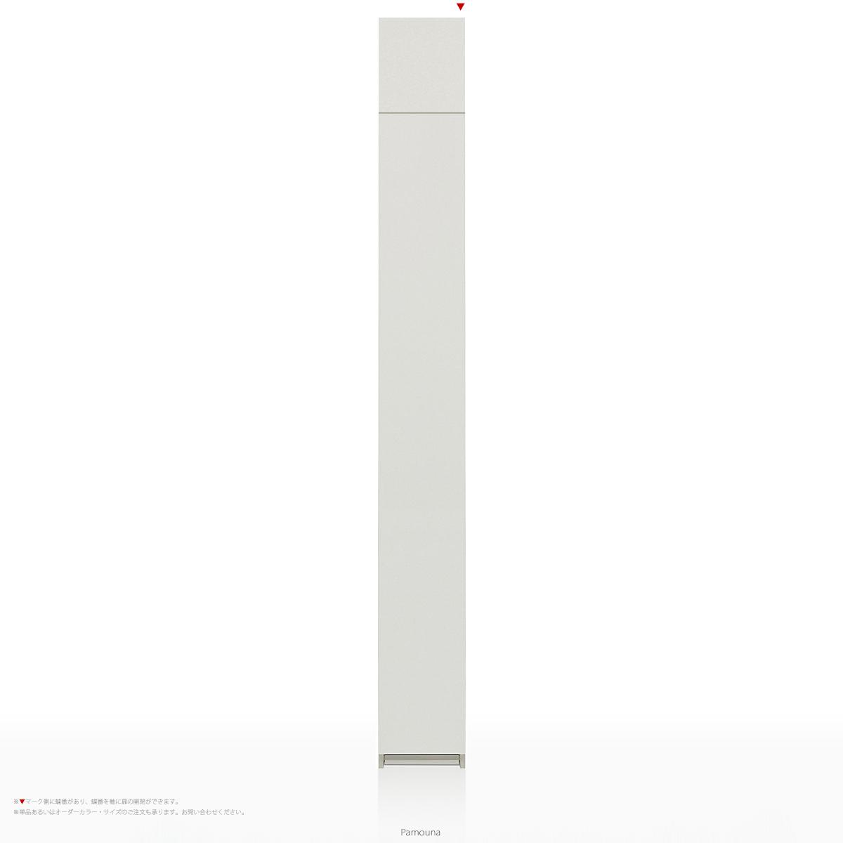 パモウナ WGシリーズ WG-S300 上棚付きスリムストッカー [開き扉] (幅30cm, 奥行き45cm, 上棚右開き, パールホワイト)【送料無料 ※対象地域(本州,九州,四国)】【同梱不可】【店頭受取対応商品】