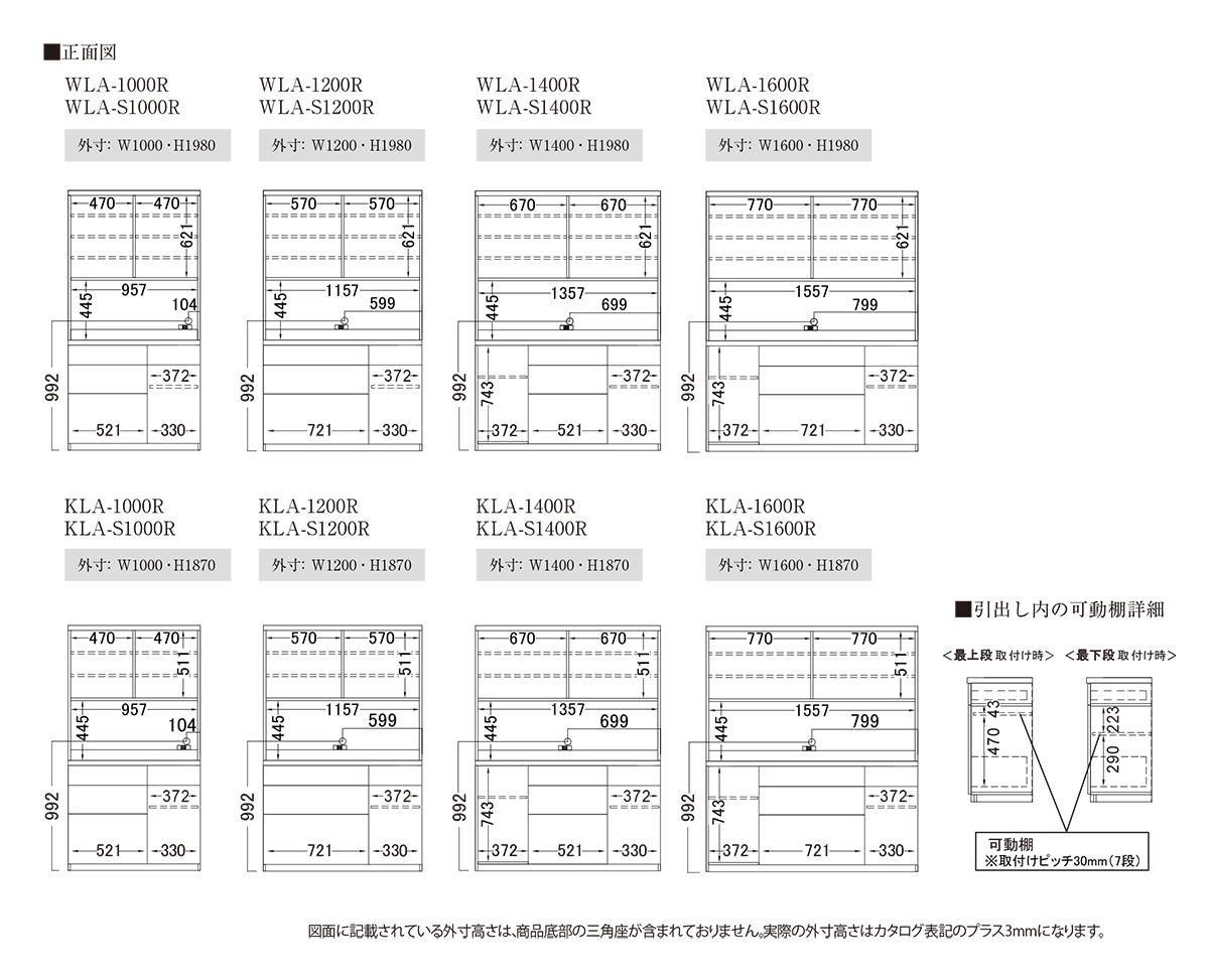 Pamouna(パモウナ)WL/KLシリーズWLA-1000Rキッチンカウンター/食器棚の下台(幅100cm,奥行き50cm,パールホワイト)【送料無料※対象地域(本州,九州,四国)】【同梱】