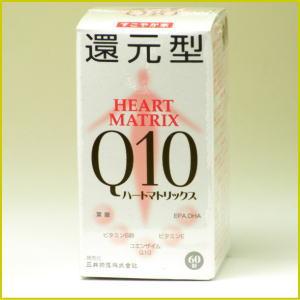 Reduced heart matrix Q10 ☆ 120 grains × 3 piece set fs3gm