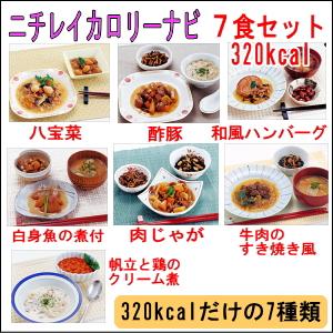 Nichirei Carolina by 320 kcal 7 food set