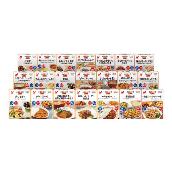 Nichirei Carolina by 320 21 food set fs3gm