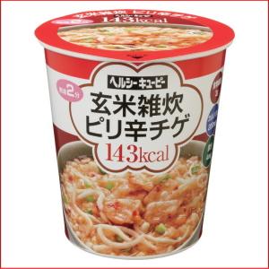 Brown rice risotto rice, spicy stew × 6 rice porridge set (w/Cup) local (local porridge)