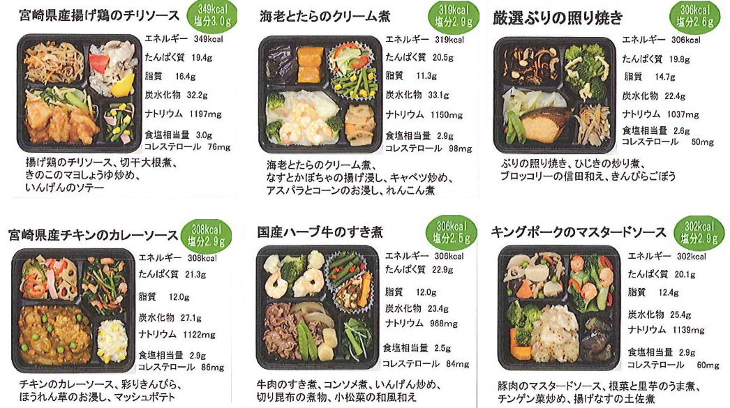 Medical treatment food sick glow of health low dining table K1 set (six meals of sets) for the diet that I was particular about ingredients thoroughly