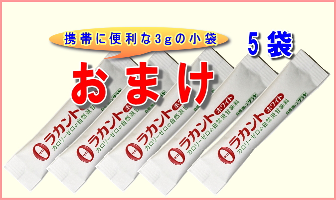 Rakanto-S 800g x 6 bags (Sweetener of a calorie zero)