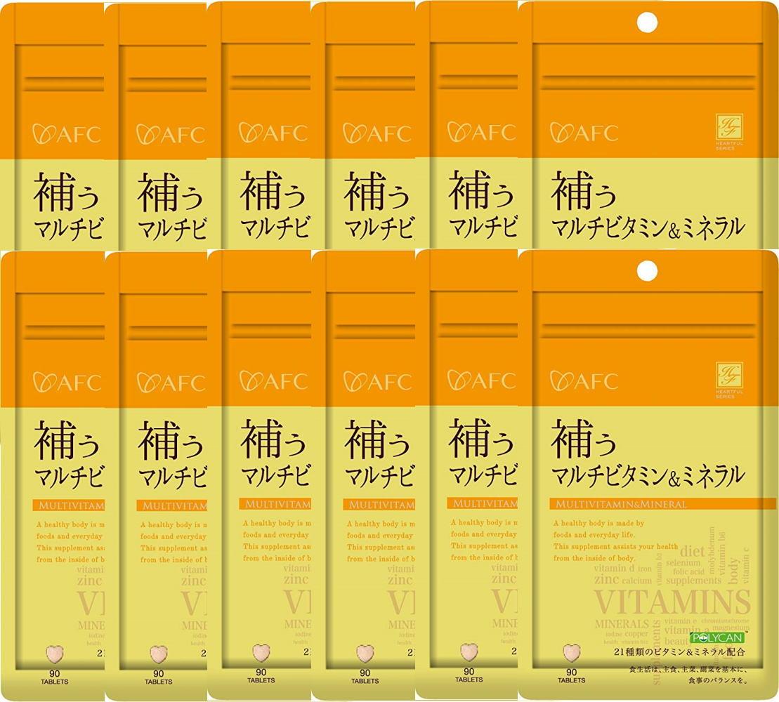 【送料無料】AFC 補うマルチビタミン&ミネラル《30日分×12袋セット》ハートフルシリーズ(エーエフシー サプリメント)