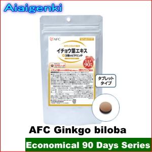 AFC Ginkgo biloba + Vitamin P (90 days series)  [supplement /Ginkgo biloba + Vitamin P/Supplement](AFC supplement)