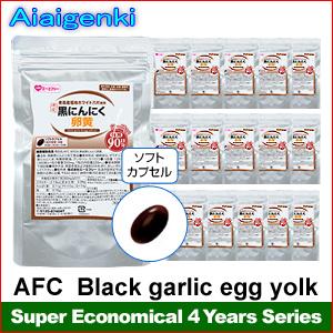 AFC Black garlic egg yolk for 4 years (90 days series * 16 sets) [supplement /garlic egg yolk/Supplement](AFC supplement)