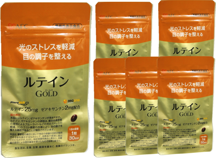 AFC ルテイン GOLD 30日×6袋セット(ルテイン ゴールド)(エーエフシー サプリメント)【HLS_DU】10P27May16