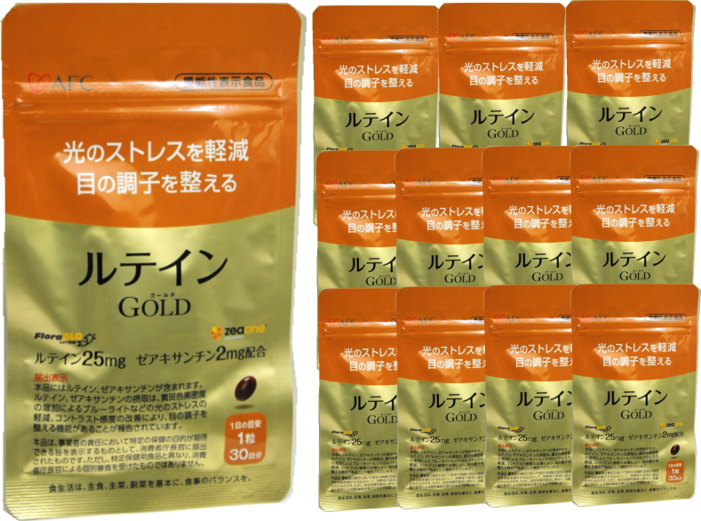 AFC ルテイン GOLD 30日シリーズ×12袋セット(ルテイン ゴールド)(エーエフシー サプリメント)【HLS_DU】10P27May16