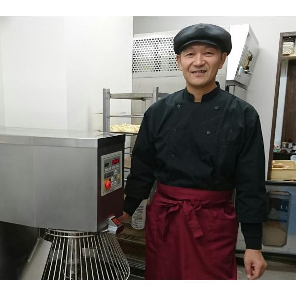 Ai Bagelいちじくベーグル単品 /職人の手作りでもっちもち!/北海道小麦100%/生地には卵・乳・油脂不使用・無添加