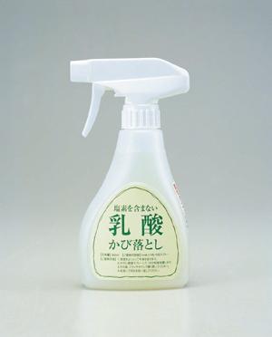 塩素を含んでいないから いや~な臭いもしなくて安心 付与 塩素を含まない 乳酸かび落とし 10P02jun13 自然派 カビ落とし 天然成分 正規店