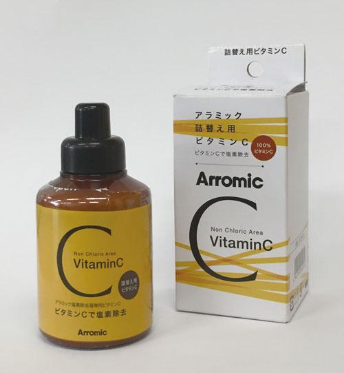 ビタミンCの力で塩素を除去 捧呈 イオニックCシャワーのビタミンC詰め替え用 値引き イオニックCシャワー 詰め替え用ビタミンC 1本 アラミック SSCV-A1A 塩素除去