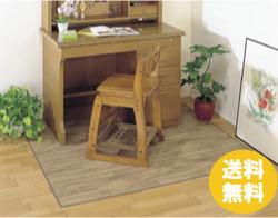 Large wood desk float mat 120 x 140 cm [desk mat flooring harmonics