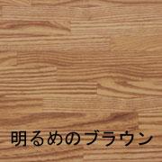 Woodgraining dining mat 182*230cm flooring-like    10P02jun13