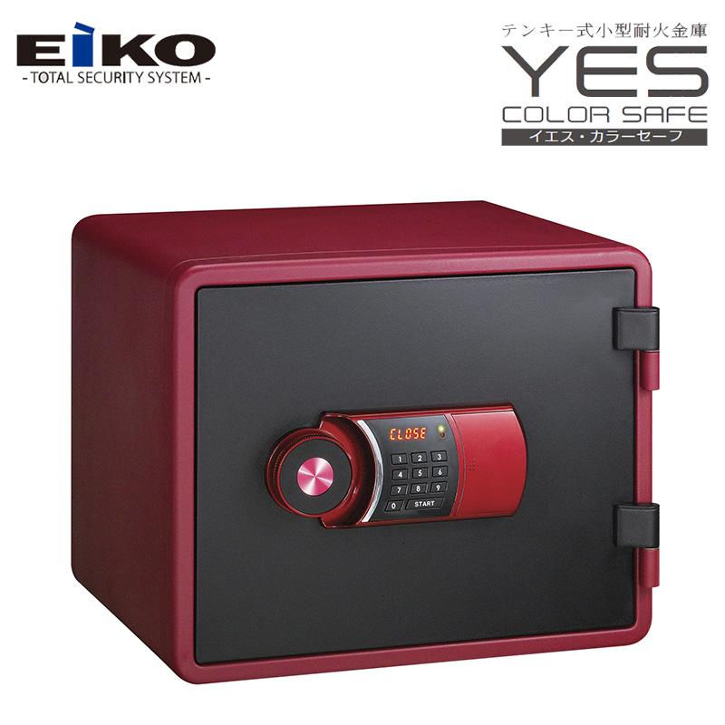 EIKO(エーコー) テンキー式小型耐火金庫 イエス・カラーセーフ YESM-020RD(レッド) 代引手料無料 送料無料 防犯金庫 家庭用 店舗用 オフィス用 おしゃれ 1時間耐火 KS認証取得 防犯グッズ