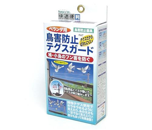 日本製 鳩 小鳥のフン害を防ぐ スーパーセール期間限定 テグスで鳥を傷つけず追い払えます ベランダ用 送料無料 テラス 鳥害防止テグスガード フン害